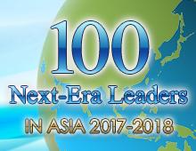 アジアにおける次世代のCEO 100人 2017のバナー
