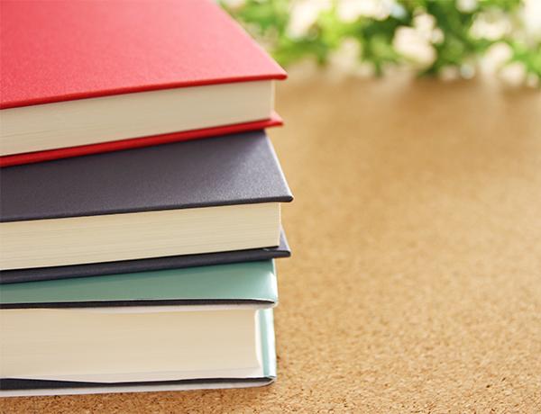 書籍購入補助費のイメージ写真