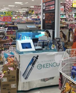 ダイコクドラッグKENCOS2-S販売&吸引体験イベントの様子1