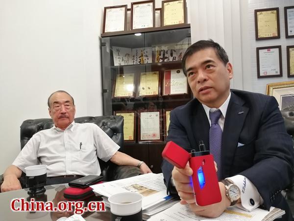 中国メディア「チャイナネット」にアクアバンクが取り上げられた画像