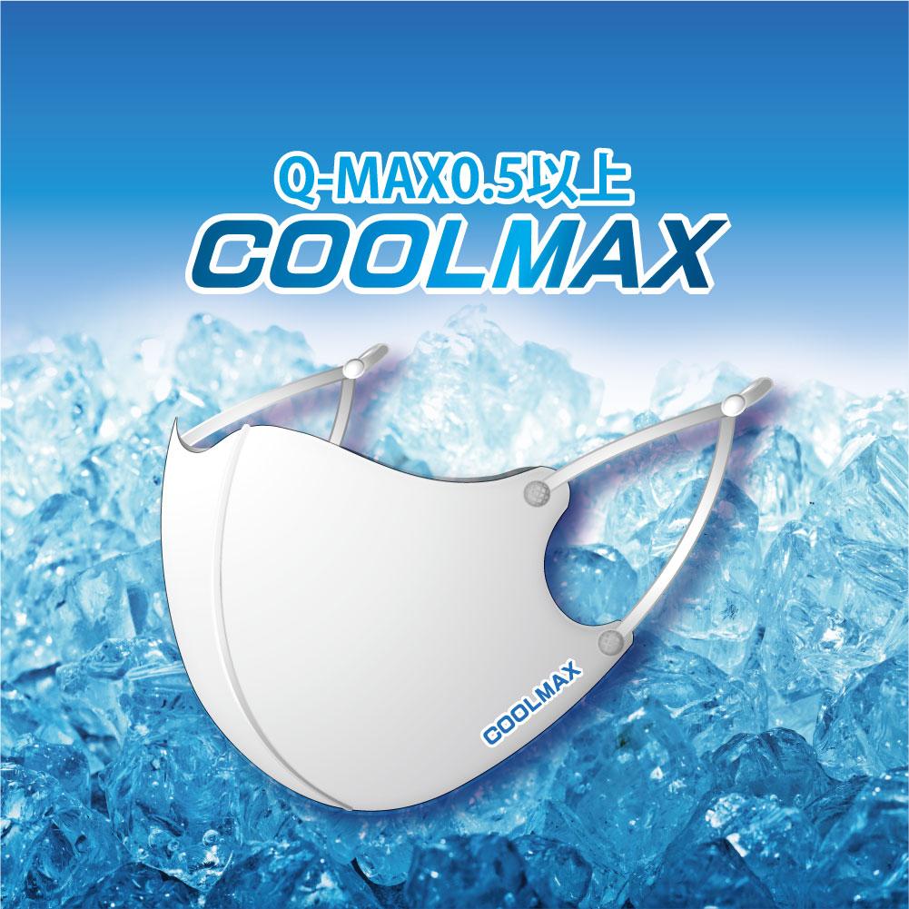 【COOLMAX商品イメージ画像】