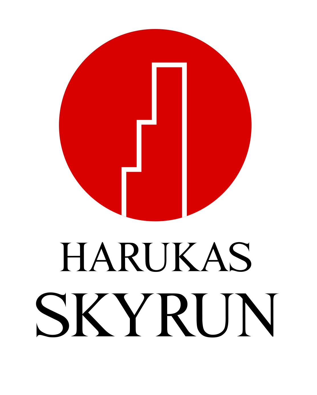 HARUKAS SKYRUN(ハルカススカイラン)