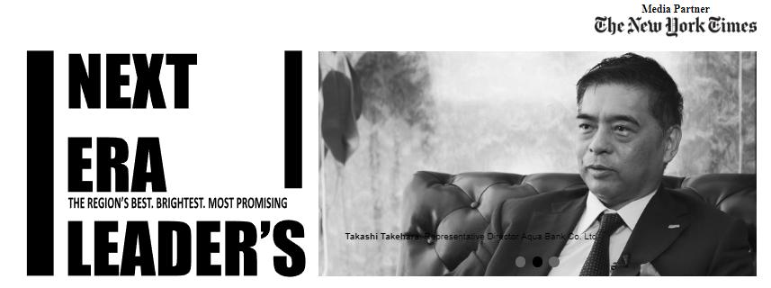 The NewYork Times「Next Era Leaders 2019」竹原タカシ インタビュー記事へ