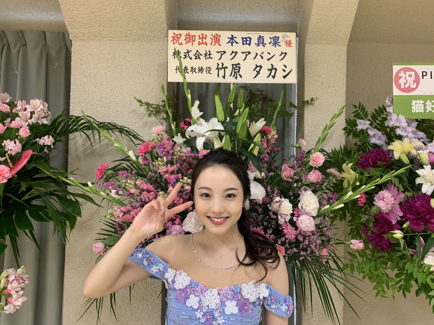 「プリンスアイスワールド 札幌公演」本田 真凜選手