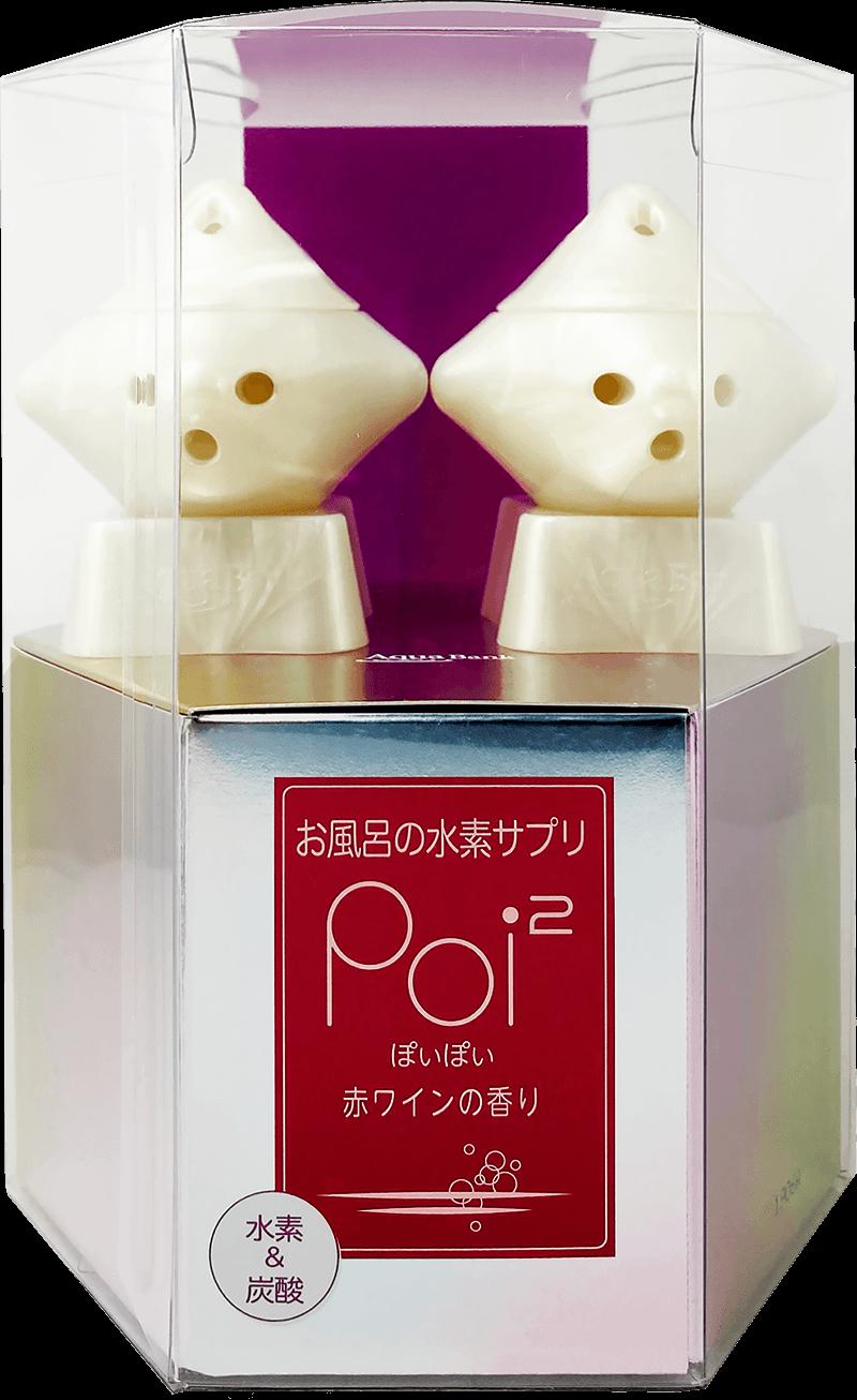 PoiPoi(お風呂の水素サプリぽいぽい)