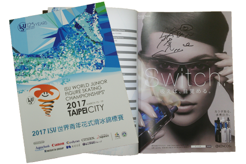 世界ジュニアフィギュアスケート選手権大会2017大会レポートアイキャッチ
