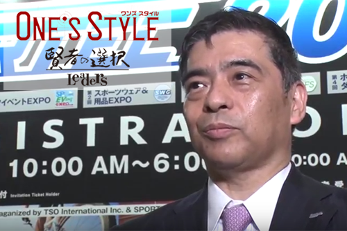 賢者の選択Leaders「ONE'S STYLE」