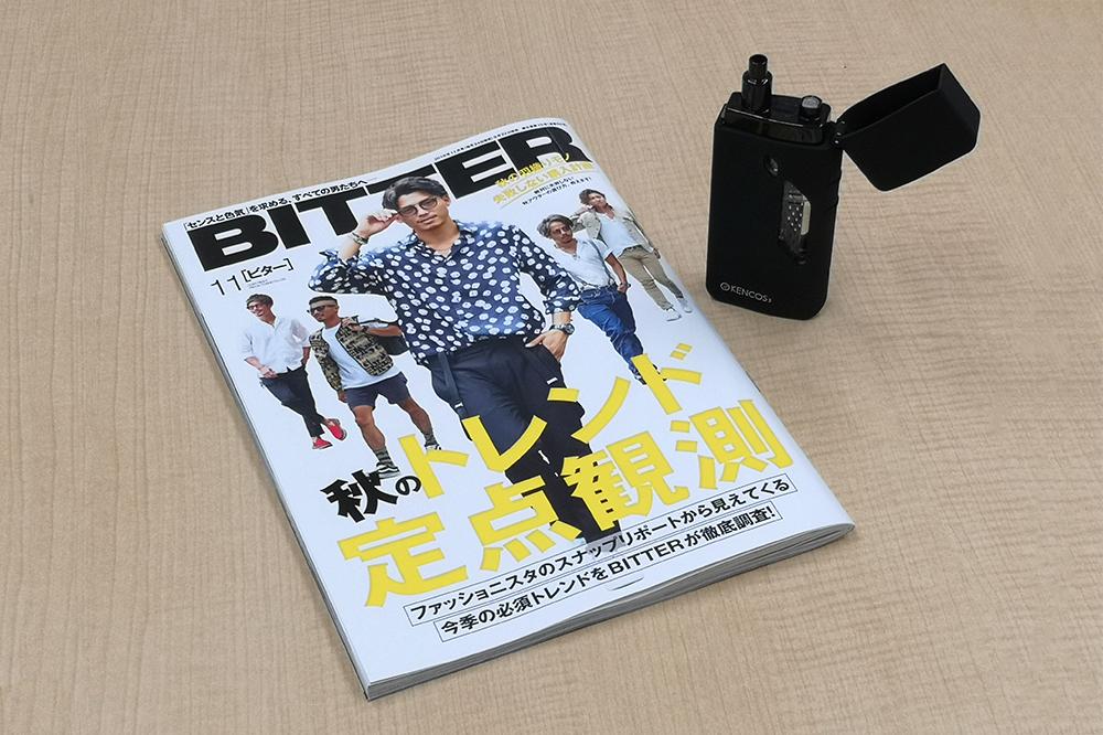 BITTER 11月号